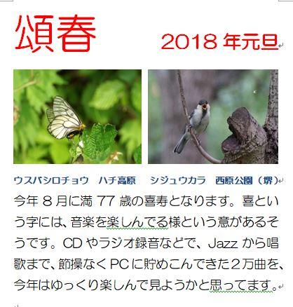 2018Gajyo.JPG