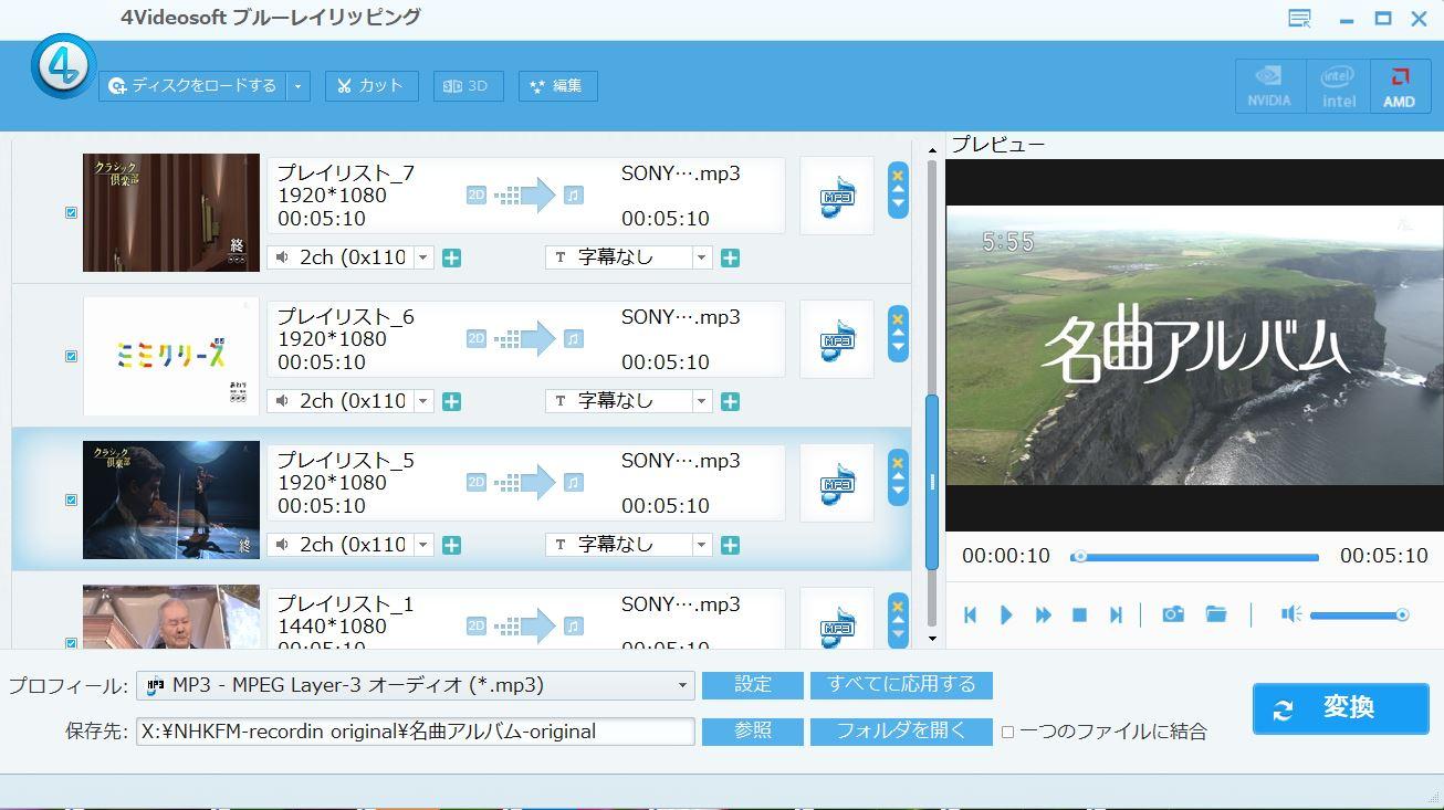 4video-002.JPG
