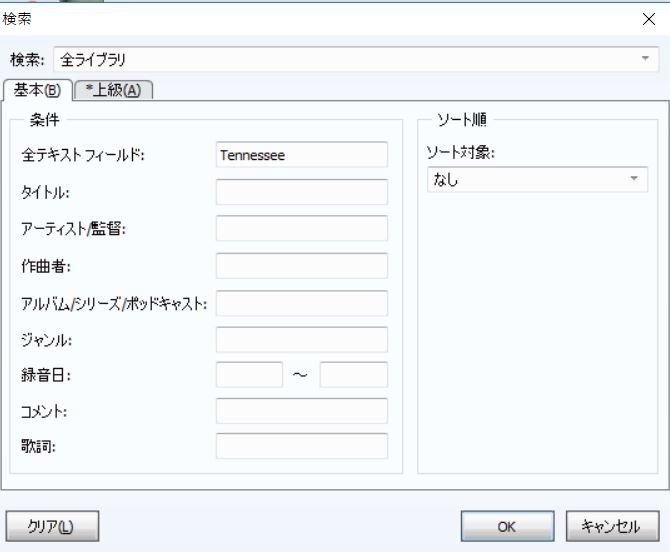 MMky_003.JPG