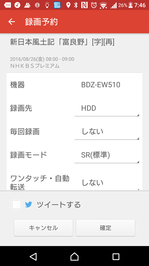 device-2016-08-26-074702.png