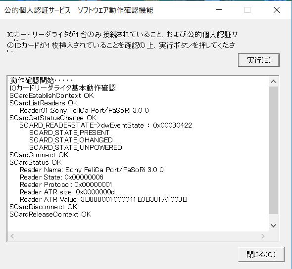 e-Tax-003.JPG