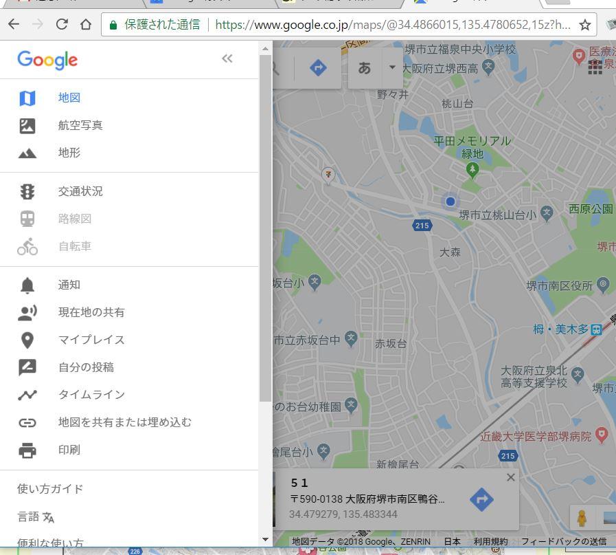 gmap002.JPG