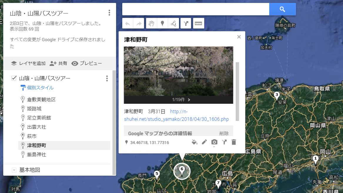 gmap011.JPG