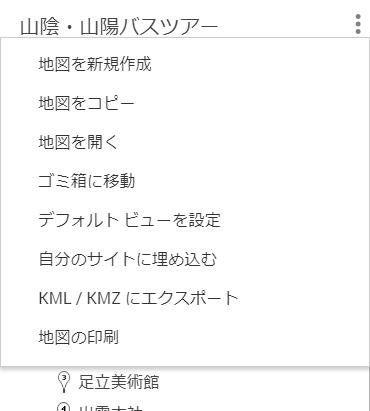 gmap013.JPG