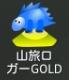 Icon-yamatabi.JPG
