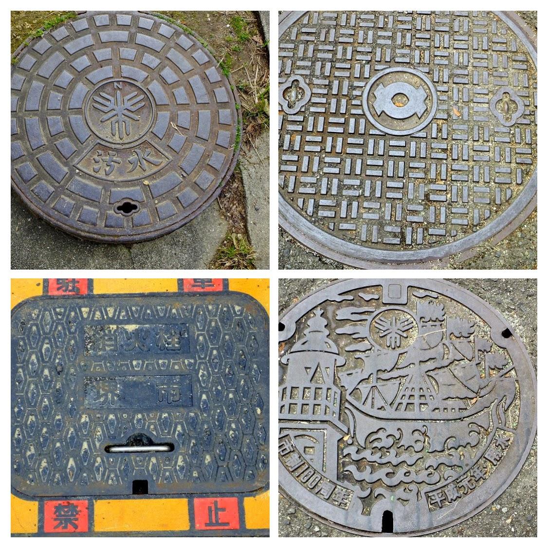 manhole150129.jpg