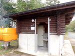 大段ケ平登山口のバイオマス・トイレ;クリックすると大きな写真になります