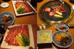 大将軍の焼き肉定食:クリックすると大きな写真になります