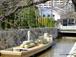 十石舟:高瀬川;クリックすると大きな写真になります。