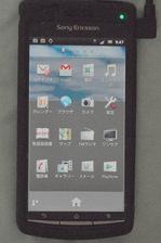 Xperia acro:SO-02C;クリックすると大きな写真になります