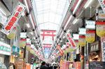 天神橋商店街;クリックすると大きな写真になります