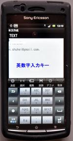 Xperia_01.jpg;クリックすると大きな写真になります