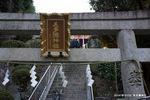 美多彌神社拝殿への階段;クリックすると大きな写真になります。