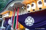 美多彌神社拝殿;クリックすると大きな写真になります。