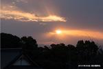日の出:美多彌神社から;クリックすると大きな写真になります。