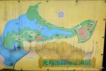 光明池公園地図;クリックすると大きな写真になります。