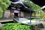 城崎温泉御所の湯;クリックすると大きな写真になります。