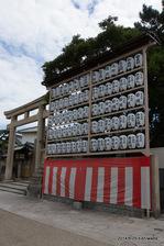 岸城神社鳥居;クリックすると大きな写真になります。