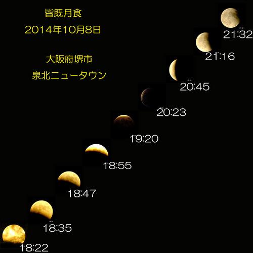 eclipse-HS50-3.jpg