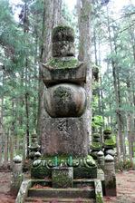 加賀前田家の墓