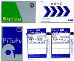 EX-IC:利用票 Suica Pitapa:クリックすると大きな写真になります