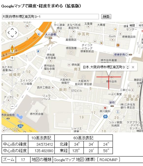map-06.JPG