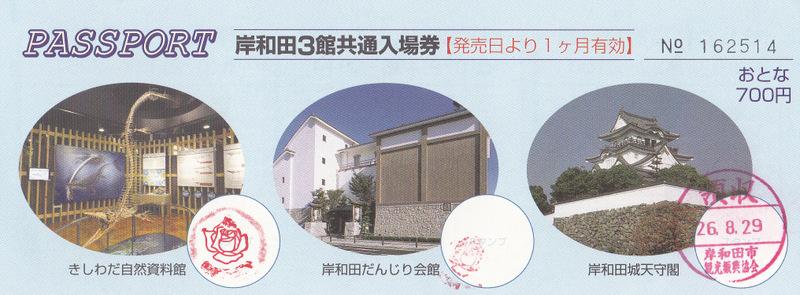 Image1-1.jpg