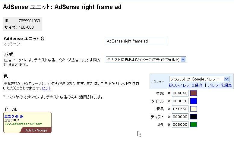 Adsence_05.JPG