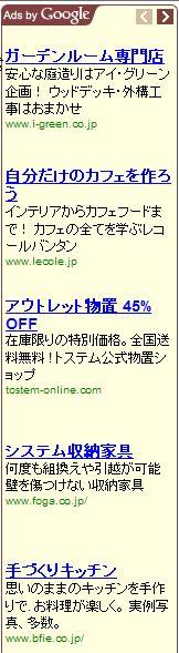Adsence_09.JPG