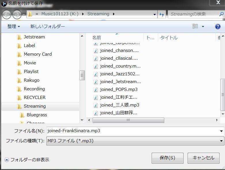 AudioJoin-05.JPG