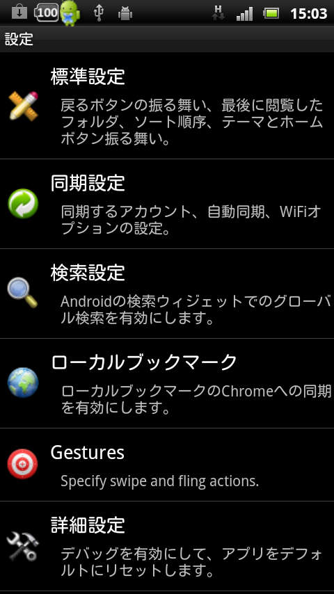 ChromeMarks-2.jpg