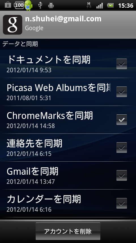 ChromeMarks-5.jpg