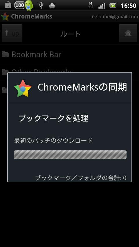 ChromeMarks-6.jpg