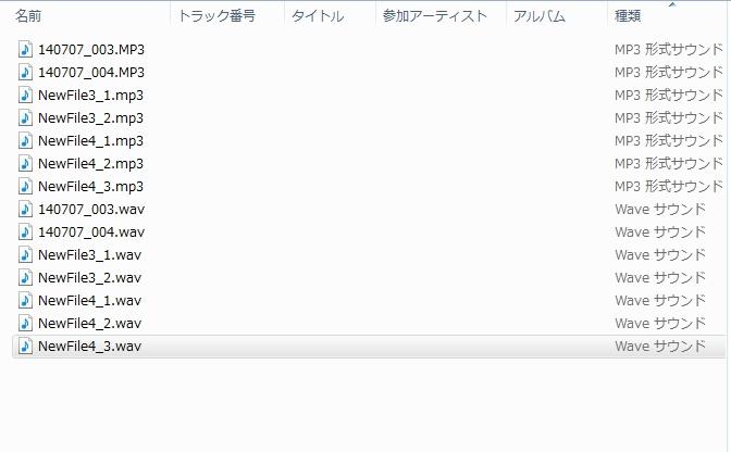 Converter-04.JPG