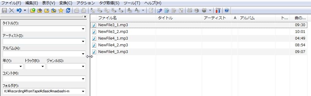 Converter-07.JPG