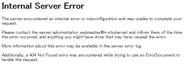 Error500-01.JPG