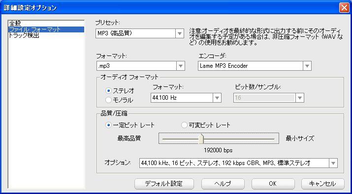 Feb_10_24.JPG
