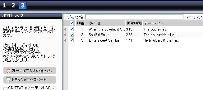 Feb_10_37.JPG