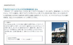 ForPrintCSS_2.jpg