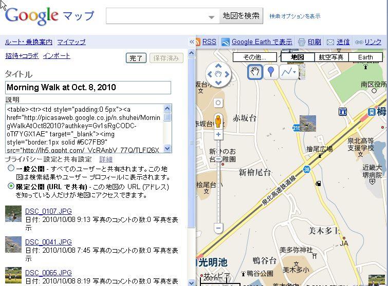 GoogleMap_3.JPG