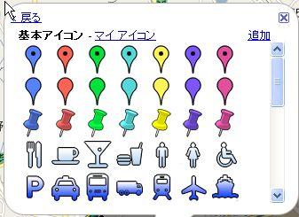 GoogleMap_4.JPG