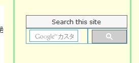 GoogleSearch-1.JPG