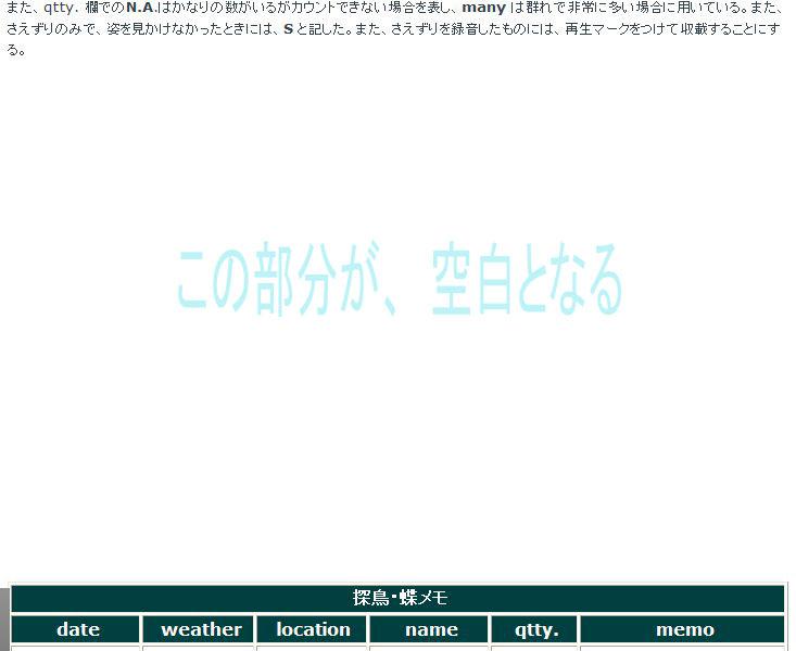 IE_CCS_1m.jpg