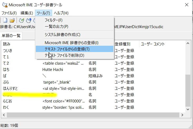 IME-04.JPG