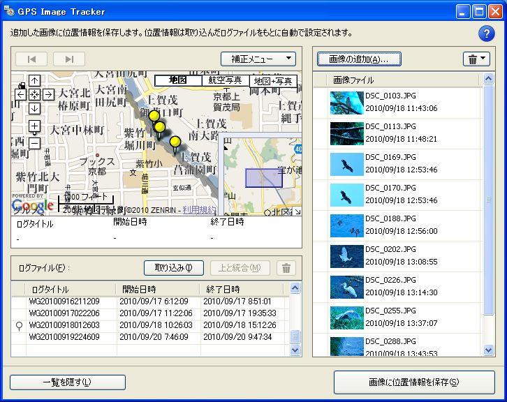 ImageTr_01.JPG