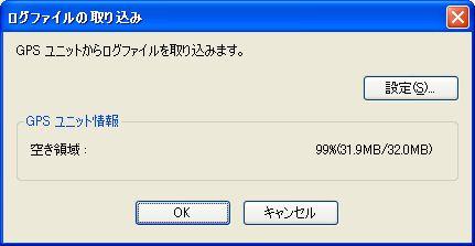 ImageTr_02.JPG