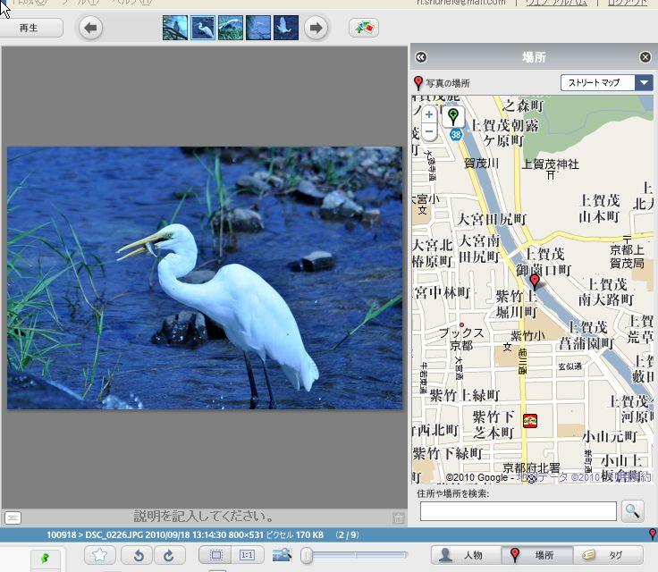 ImageTr_04.JPG