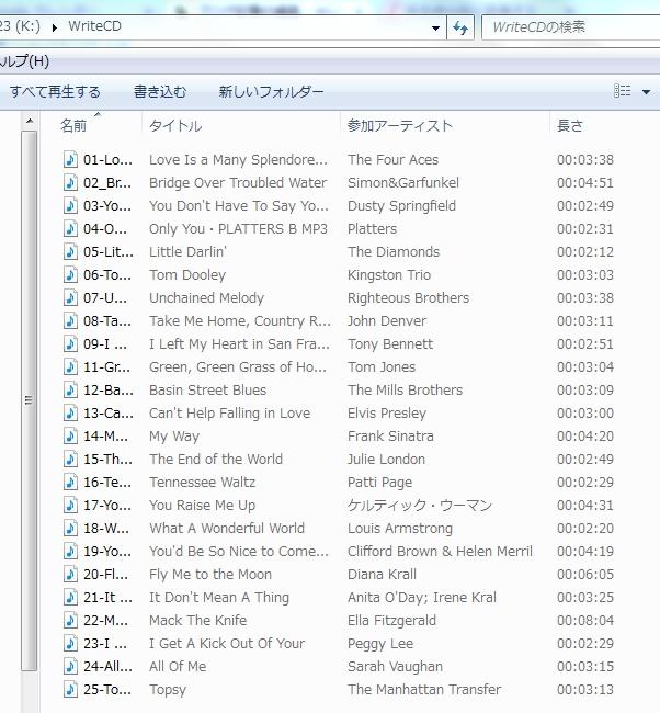 List-02.JPG