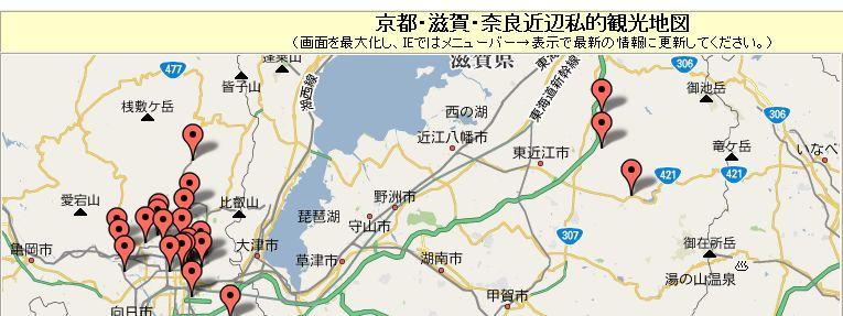 Maps_api_4.JPG