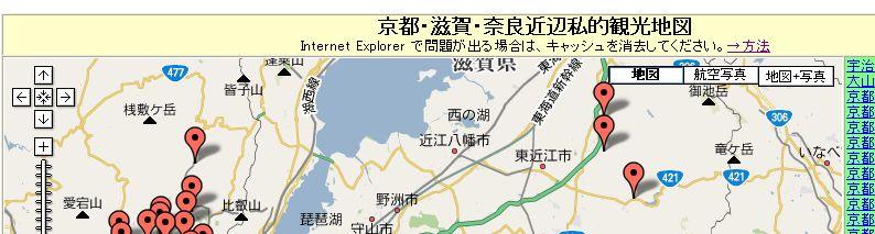 Maps_api_5.JPG